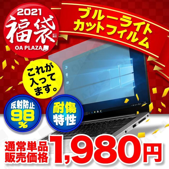 ノートパソコン 中古 パソコン ノートPC MicrosoftOffice2019 Windows10 第三世代Corei5 新品SSD240GB メモリ8G 15型 DVD 東芝 富士通 NEC 等 アウトレット oa-plaza 10