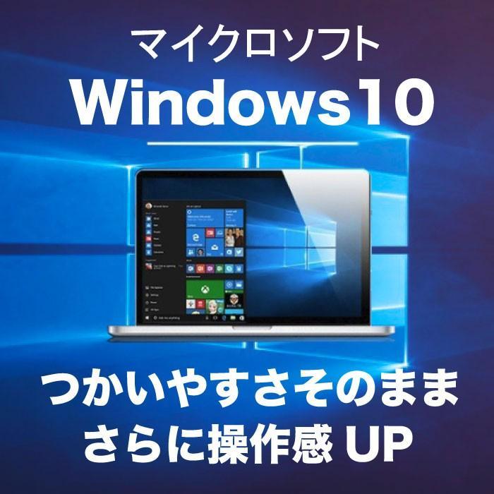 中古パソコン ノートパソコン ノートPC WEBカメラ MicrosoftOffice2019 Windows10 大容量500GB Celeron 15型 DVDROM NEC 富士通等 アウトレット|oa-plaza|02