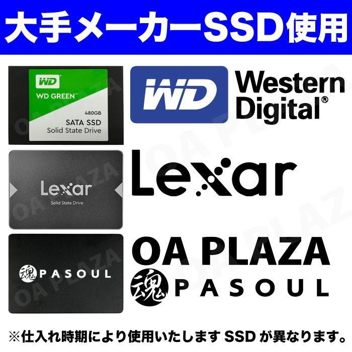 ノートパソコン パソコン ノートPC 中古 第4世代Corei5 メモリ16GB 新品SSD512GB Windows10 MicrosoftOffice2019 USB3.0 15型 NEC 富士通等 アウトレット oa-plaza 08