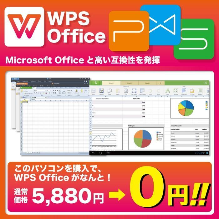 中古パソコン ノートパソコン MicrosoftOffice2019 Win10 新品SSD480GB 新品メモリ8GB 第4世代Corei5 HDMI 無線 USB3.0 15.6型 富士通 LIFEBOOK アウトレット|oa-plaza|12