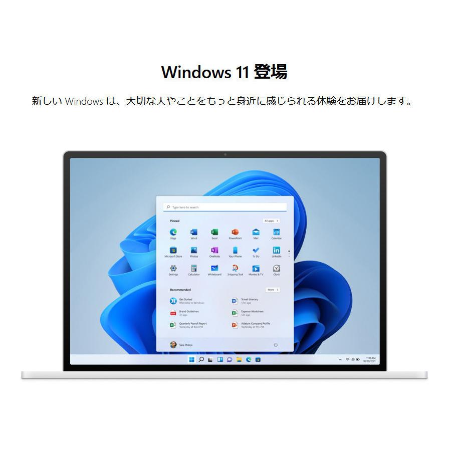 中古パソコン ノートパソコン テンキー MicrosoftOffice2019 Windows10 新品SSD512GB 8GBメモリ 第4世代Corei5 USB3.0 15型 NEC 東芝 等 アウトレット|oa-plaza|09