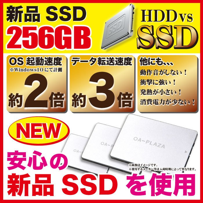 中古パソコン ノートパソコン テンキー MicrosoftOffice2019 Windows10 新品SSD512GB 8GBメモリ 第4世代Corei5 USB3.0 15型 NEC 東芝 等 アウトレット|oa-plaza|03