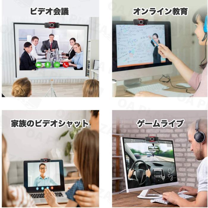 中古パソコン ノートパソコン ノートPC MicrosoftOffice2019 Windows10 新品SSD128GB 4GBメモリ Celeron 15型 富士通 東芝 NEC等 アウトレット oa-plaza 07