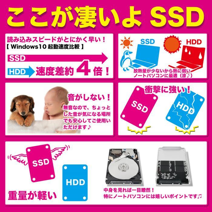 中古パソコン ノートパソコン ノートPC MicrosoftOffice2019 Windows10 新品SSD128GB 4GBメモリ 15型 富士通 LIFEBOOK アウトレット|oa-plaza|03