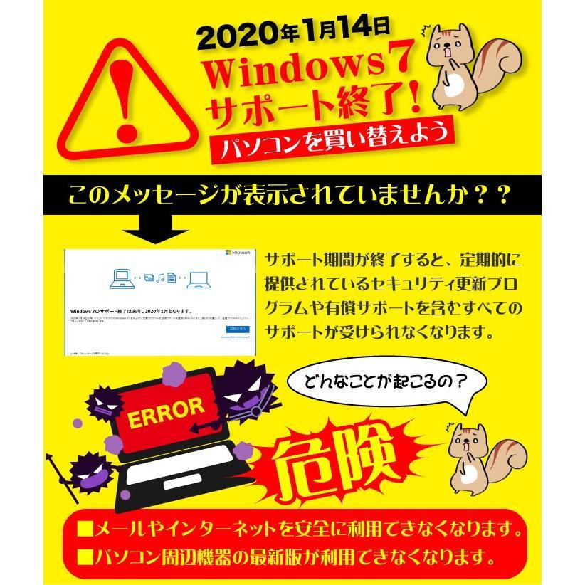 中古パソコン ノートパソコン ノートPC MicrosoftOffice2019 Windows10 新品SSD480GB 新世代CPU USB3.0 15型 NEC 富士通 東芝等 アウトレット|oa-plaza|08