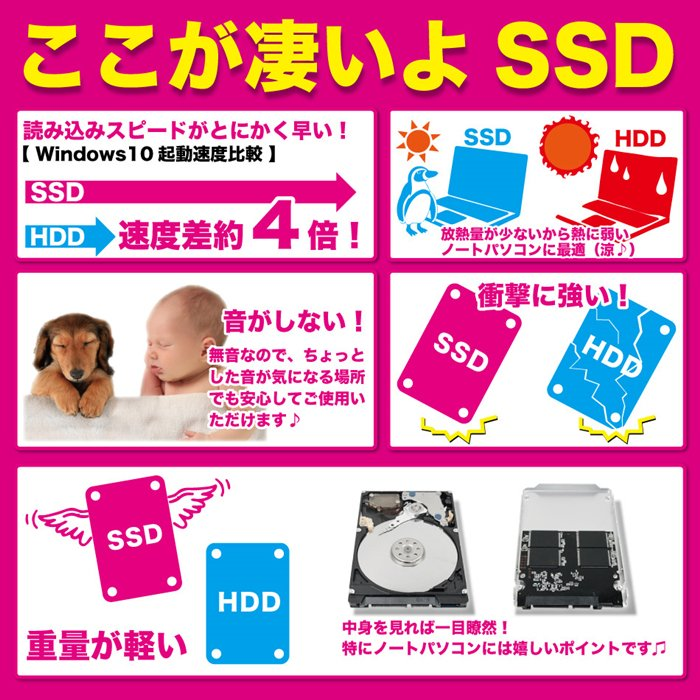 中古パソコン ノートパソコン ノートPC MicrosoftOffice2019 Windows10 新品SSD480GB 新世代CPU USB3.0 15型 NEC 富士通 東芝等 アウトレット|oa-plaza|05