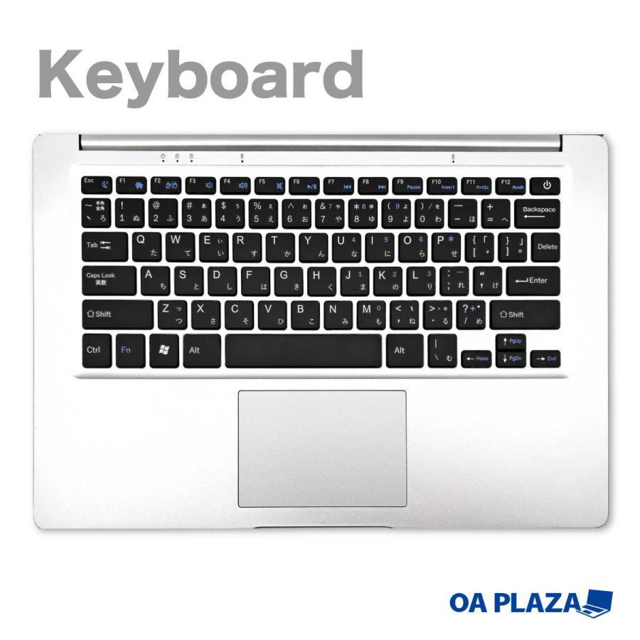 ノートパソコン 新品パソコン 1920*1080フルHD 第8世代CPU 14型 メモリ6GB eMMC64GB Windows10 Microsoftoffice2019 日本語KBカバー アウトレット _F oa-plaza 02