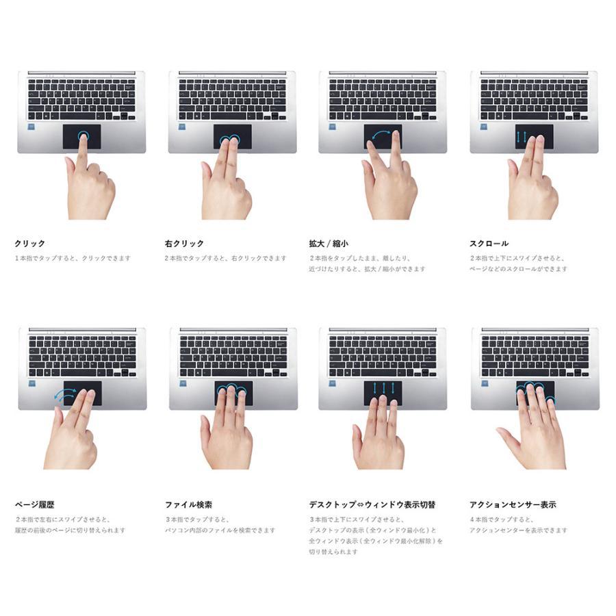 ノートパソコン 新品パソコン 1920*1080フルHD 第8世代CPU 14型 メモリ6GB eMMC64GB Windows10 Microsoftoffice2019 日本語KBカバー アウトレット _F oa-plaza 14