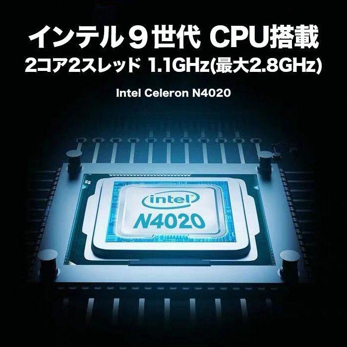 ノートパソコン 新品パソコン 1920*1080フルHD 第8世代CPU 14型 メモリ6GB eMMC64GB Windows10 Microsoftoffice2019 日本語KBカバー アウトレット _F oa-plaza 04