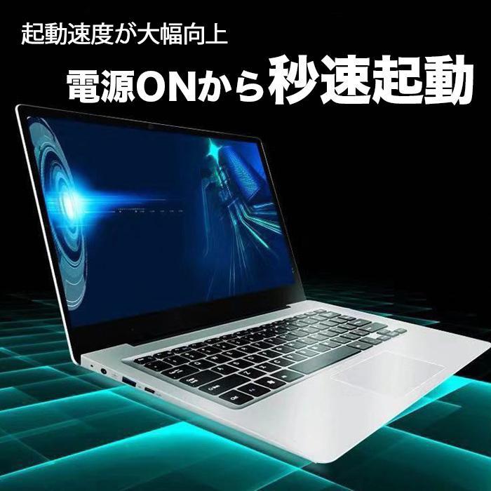 ノートパソコン 新品パソコン 1920*1080フルHD 第8世代CPU 14型 メモリ6GB eMMC64GB Windows10 Microsoftoffice2019 日本語KBカバー アウトレット _F oa-plaza 05