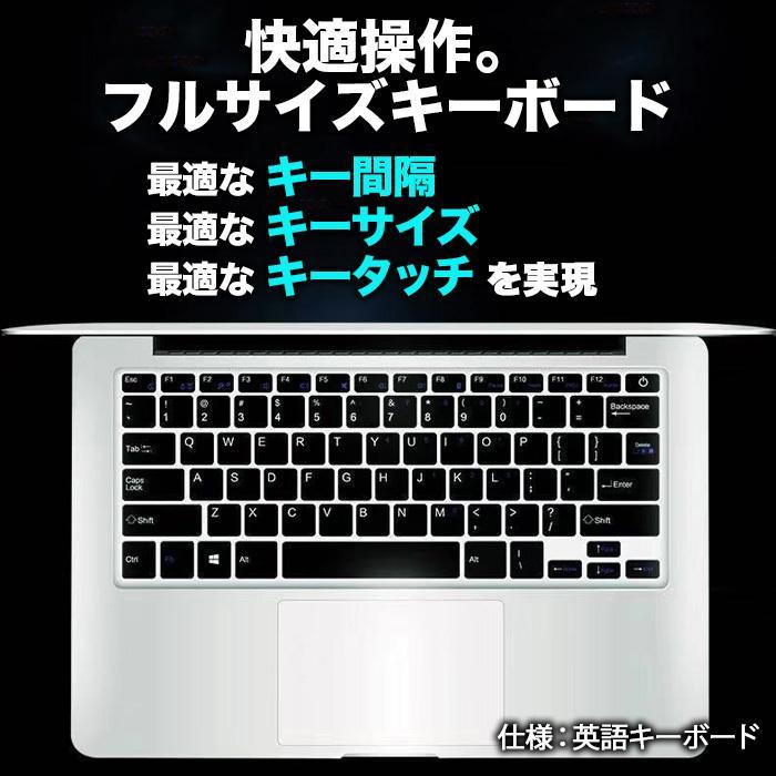 ノートパソコン 新品パソコン 1920*1080フルHD 第8世代CPU 14型 メモリ6GB eMMC64GB Windows10 Microsoftoffice2019 日本語KBカバー アウトレット _F oa-plaza 06