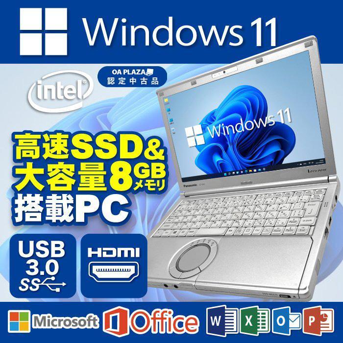 中古パソコン ノートパソコン 第三世代Corei5 新品SSD256GB メモリ4GB USB3.0 無線 MicrosoftOffice2019 Windows10 15型 富士通 NEC 東芝 アウトレット oa-plaza