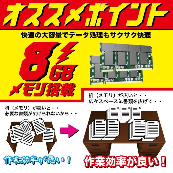 中古パソコン ノートパソコン 第三世代Corei5 新品SSD256GB メモリ4GB USB3.0 無線 MicrosoftOffice2019 Windows10 15型 富士通 NEC 東芝 アウトレット oa-plaza 06