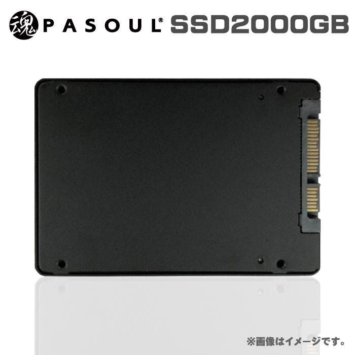 SSD 2TB 国内保証 新品 2.5インチ 内蔵型SSD 2000GB SATA