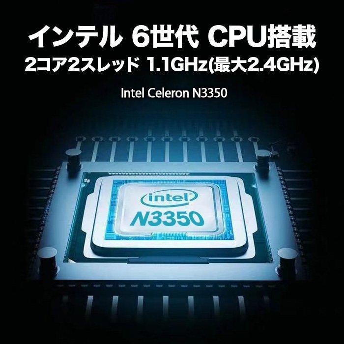 ノートパソコン ノートPC 新品パソコン 第6世代CPU 14型 フルHD eMMC64GB メモリ6GB Windows10 MSoffice2019 WEBカメラ USB3.0 Bluetooth アウトレット _F oa-plaza 03