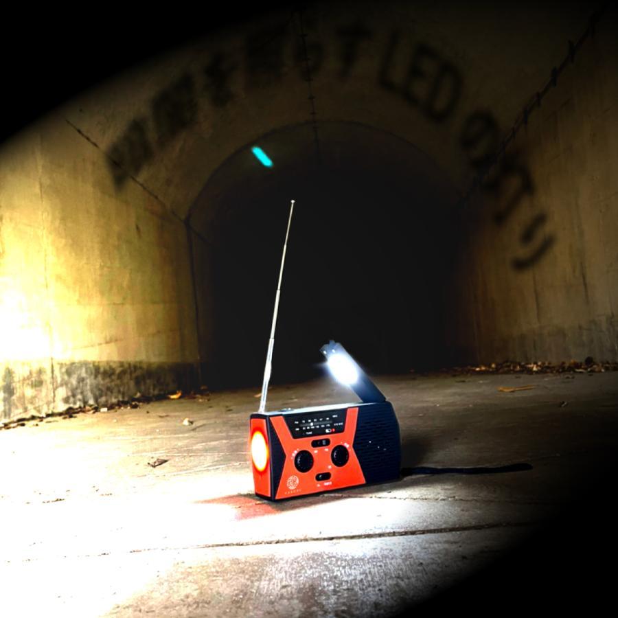防災グッズ 防災ラジオ ソーラーラジオ ラジオライト LED懐中電灯 AM/FM SOSアラート USB充電 ソーラー充電 手回し充電 スマホ充電 2000mAH IPX3防水性|oa-plaza|14