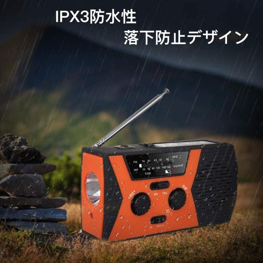 防災グッズ 防災ラジオ ソーラーラジオ ラジオライト LED懐中電灯 AM/FM SOSアラート USB充電 ソーラー充電 手回し充電 スマホ充電 2000mAH IPX3防水性|oa-plaza|09