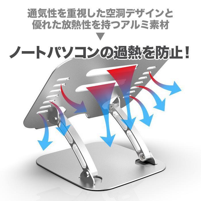 パソコンスタンド ノートパソコンスタンド 2021改良型 折りたたみ スタンド アルミ合金製 ホルダー 高さ 角度調整 滑り止め 軽量 姿勢改善 腰痛解消
