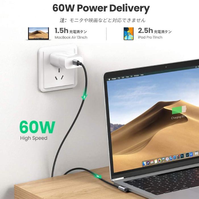 L字 USB-Cケーブル PD対応 60W/3A 急速充電 断線防止 Macbook Pro その他USB-C機器対応 1m US255 50123|oa-plaza|04