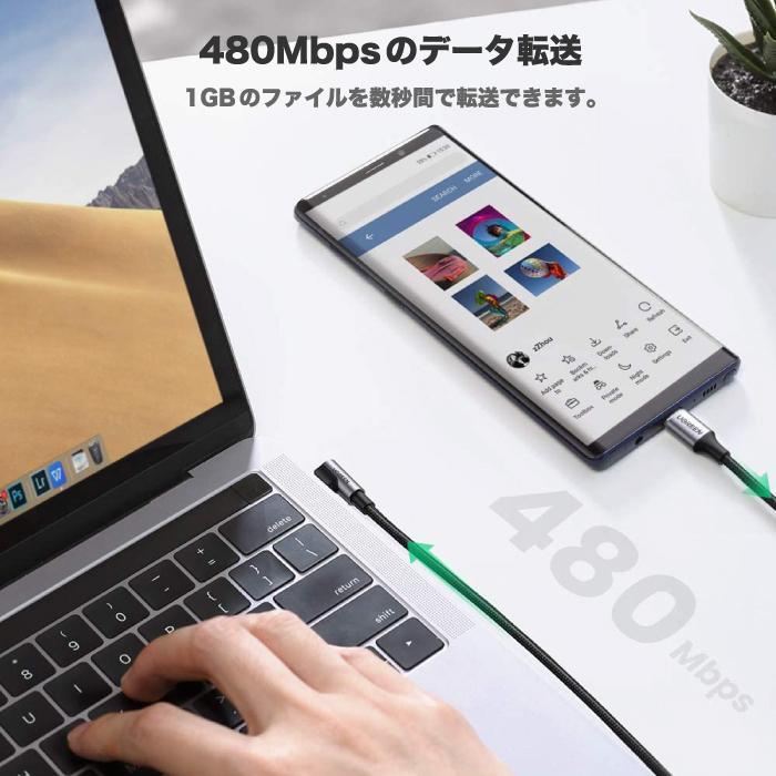 L字 USB-Cケーブル PD対応 60W/3A 急速充電 断線防止 Macbook Pro その他USB-C機器対応 1m US255 50123|oa-plaza|06