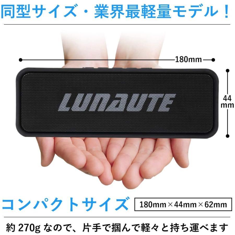 LUNA UTE スピーカー Bluetooth ブルートゥース ワイヤレス 軽量 お手軽 初心者向け ポータブル 内蔵マイク ハンズフリー会話 (ブ|oakonlinestore2|02
