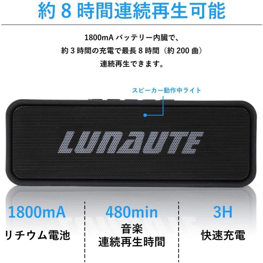 LUNA UTE スピーカー Bluetooth ブルートゥース ワイヤレス 軽量 お手軽 初心者向け ポータブル 内蔵マイク ハンズフリー会話 (ブ|oakonlinestore2|03