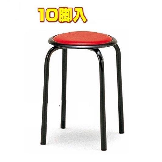丸椅子 M-24T 【10脚入り】 【10脚入り】