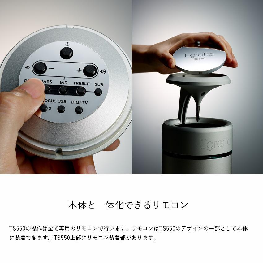 OUTLET 公式サイト限定 スピーカー 無指向性 ナチュラルサウンドスピーカー TS550 アンプ搭載型 Egretta エグレッタ テレビ ホームシアター|oasaelec|15