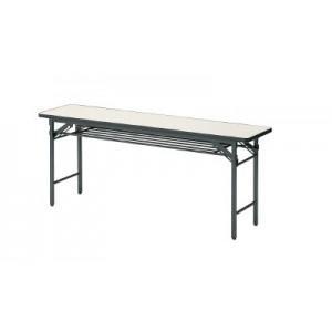 トラスコ(TRUSCO) 会議用テーブル棚付折り畳み式1800×600×700ア TS-1860IV(アイボリー)(ソフトエッジマキ)