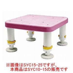 ダイヤタッチ浴槽台 コンパクト ピンク SYC10-15 シンエイテクノ 高さ10-15cm