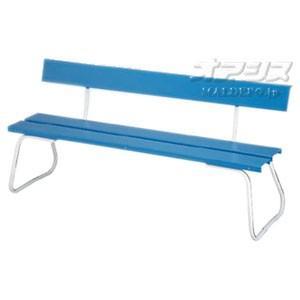樹脂ベンチ背付ECO NO1500 NO1500 YB-94Z-PC 山崎産業 ブルー