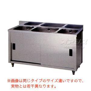 三槽キャビネットシンク AP3-1800K 東製作所(azuma) 【個人宅都度見積り】