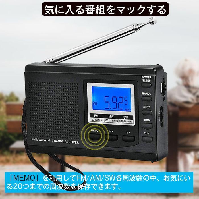ラジオ 小型ポータブル FMAMSW ワイドFM対応 高感度受信クロックラジオ イヤホン付き タイマー機能 USB電池式 横置き型 日本語取扱説明書付き|oasistrade|11