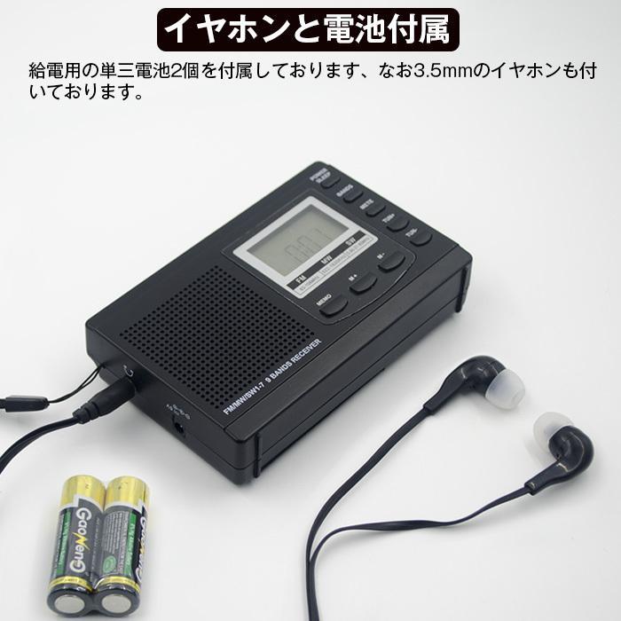 ラジオ 小型ポータブル FMAMSW ワイドFM対応 高感度受信クロックラジオ イヤホン付き タイマー機能 USB電池式 横置き型 日本語取扱説明書付き|oasistrade|12