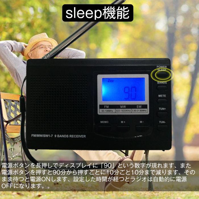 ラジオ 小型ポータブル FMAMSW ワイドFM対応 高感度受信クロックラジオ イヤホン付き タイマー機能 USB電池式 横置き型 日本語取扱説明書付き|oasistrade|13