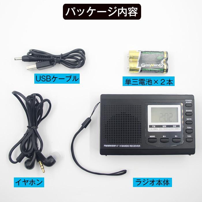 ラジオ 小型ポータブル FMAMSW ワイドFM対応 高感度受信クロックラジオ イヤホン付き タイマー機能 USB電池式 横置き型 日本語取扱説明書付き|oasistrade|15
