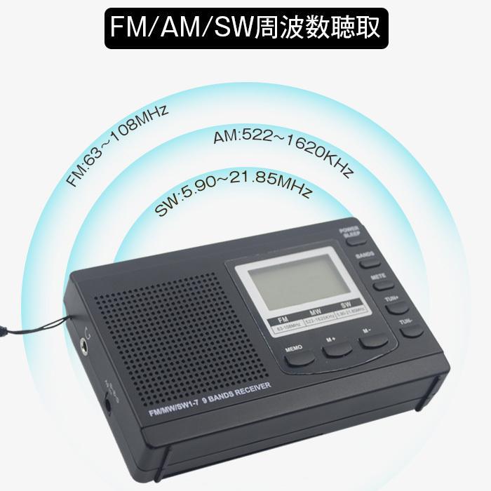 ラジオ 小型ポータブル FMAMSW ワイドFM対応 高感度受信クロックラジオ イヤホン付き タイマー機能 USB電池式 横置き型 日本語取扱説明書付き|oasistrade|04