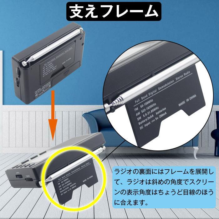 ラジオ 小型ポータブル FMAMSW ワイドFM対応 高感度受信クロックラジオ イヤホン付き タイマー機能 USB電池式 横置き型 日本語取扱説明書付き|oasistrade|08