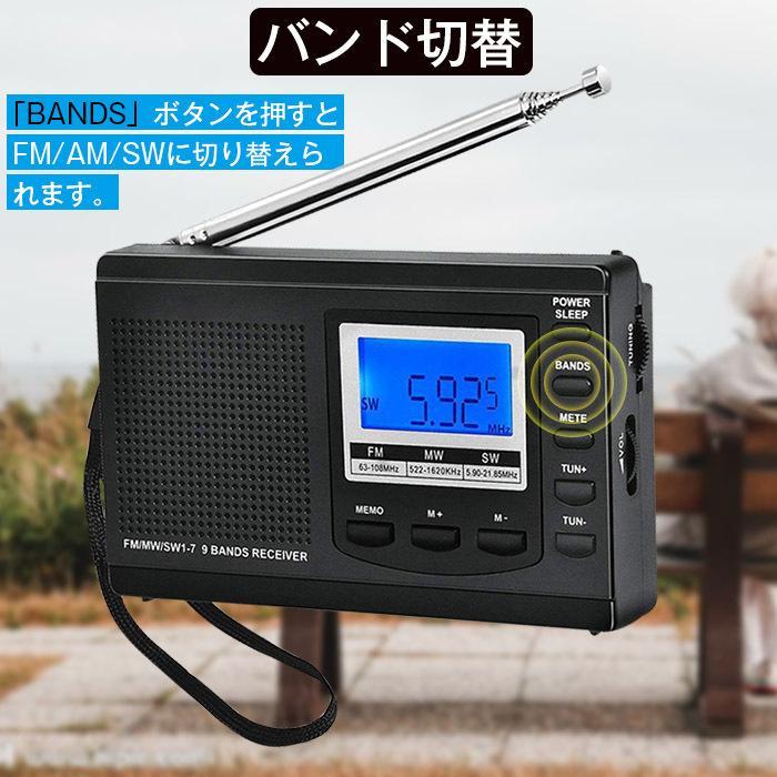 ラジオ 小型ポータブル FMAMSW ワイドFM対応 高感度受信クロックラジオ イヤホン付き タイマー機能 USB電池式 横置き型 日本語取扱説明書付き|oasistrade|09