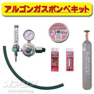 アルミ溶接用MIG(アルゴンガス用)ボンベキット MIS-100 SUZUKID(スター電器) 【個人宅配送別途お見積り】