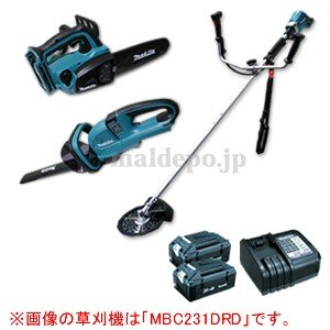 36V充電式草刈機+チェンソー+トリマ+バッテリー2個パック マキタ(makita)