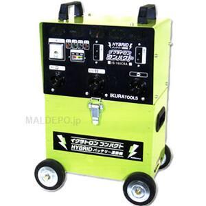 HYBRIDバッテリー溶接機 イクラトロンコンパクト IS-160CBA 育良精機