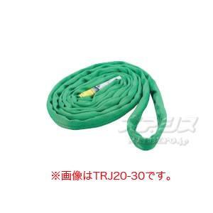 ラウンドスリング(2t) TRJ20-40 トラスコ(TRUSCO)