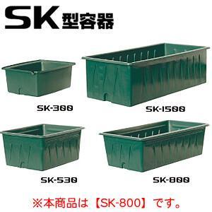 大型角タンク SK型容器 SK-800 スイコー 深緑 800L【法人のみ】