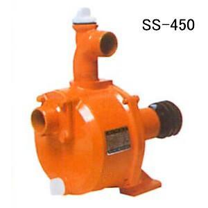 高圧型 キャナルステンポンプ SS-450 逆止弁付 口径40mm カルイ