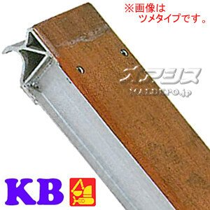 建機用 アルミブリッジ KB-360-24-3.0(1セット2本) 昭和ブリッジ【受注生産品】【法人のみ】【条件付送料無料】