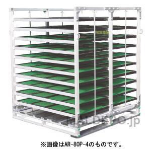 水平型 パレット付き苗箱収納棚 AR-96P-4 昭和ブリッジ 4方差 4x3x8箱【受注生産品】【法人のみ】【条件付送料無料】