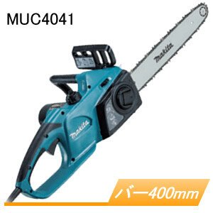 電動式チェンソー MUC4041 マキタ(makita) 400mm 91PX