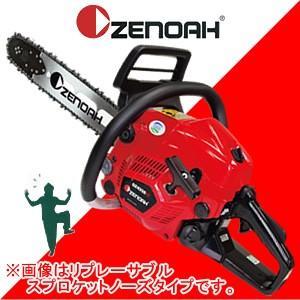 エンジンチェンソー GZ3950EZ-R21P16 Zenoah(ゼノア) 400mm 21BPX 軽量スプロケットバー