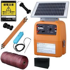 ソーラー式 電気牧柵器 SEF-100-4W 2段張りセット スイデン 周囲長250m イノシシ・タヌキ・ハクビシン対策用【条件付送料無料】